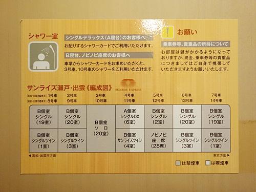 DSC07035.jpg