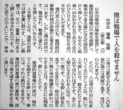 chuugaku1.jpg