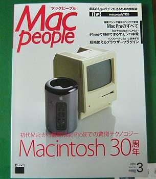 mac302.jpg