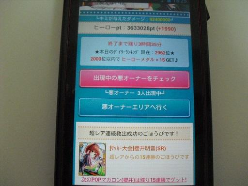CIMG5158.jpg