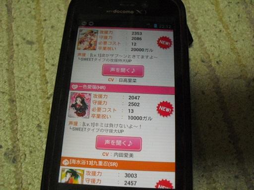 CIMG5285.jpg