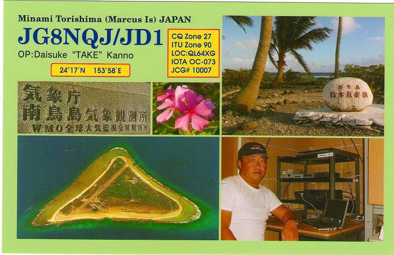 JG8NQJ JD1
