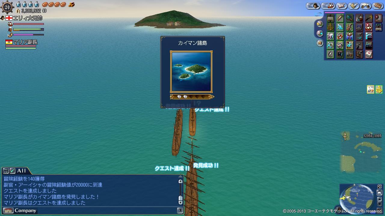 カイマン諸島02