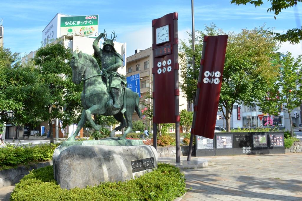 長野26-1-01