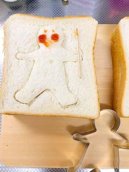 食パン原住民