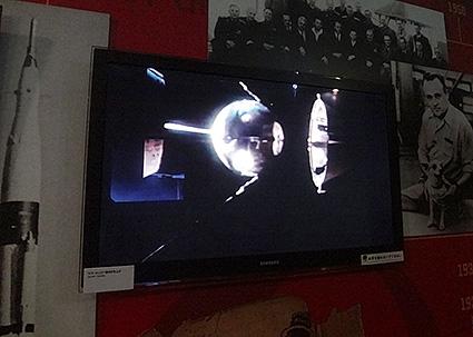 スプートニク1号の映像