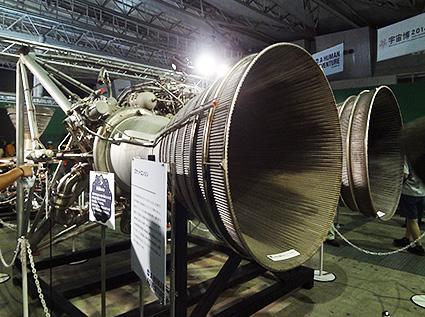 液体ロケットエンジン