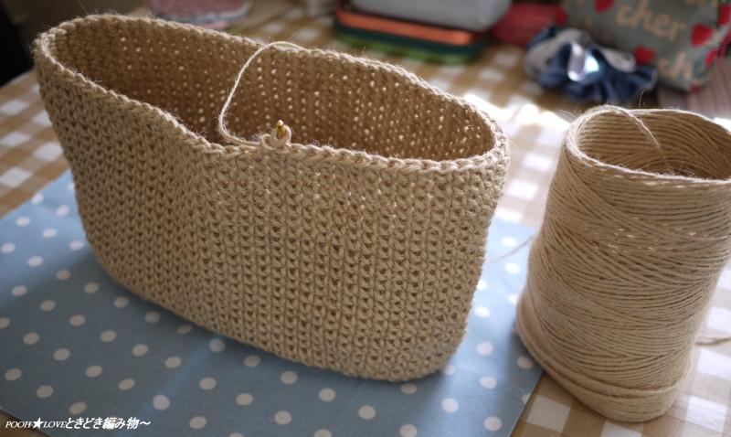 POOH☆LOVE ときどき編み物~♪♪