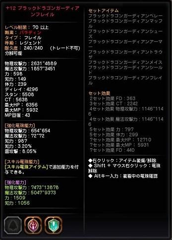 DN 2014-07-13 22-00-59 Sun