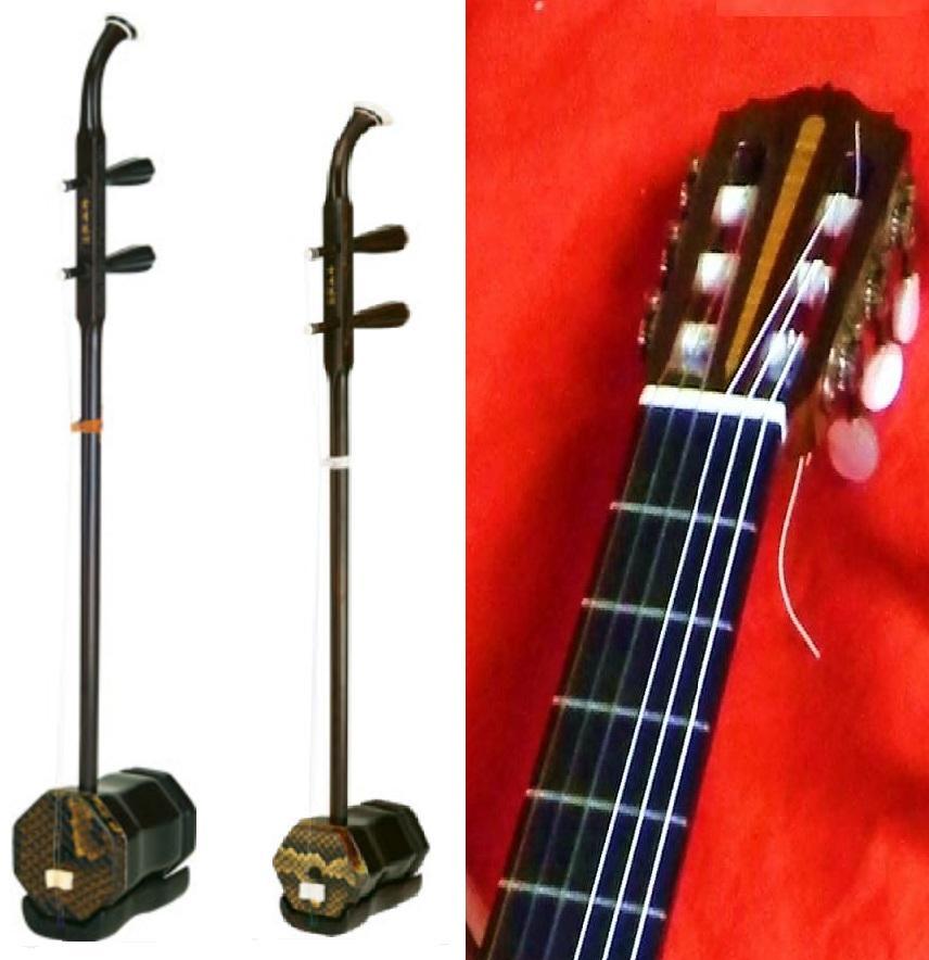 二胡&ギター