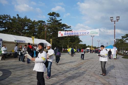 2013-0216-senshu1.jpg