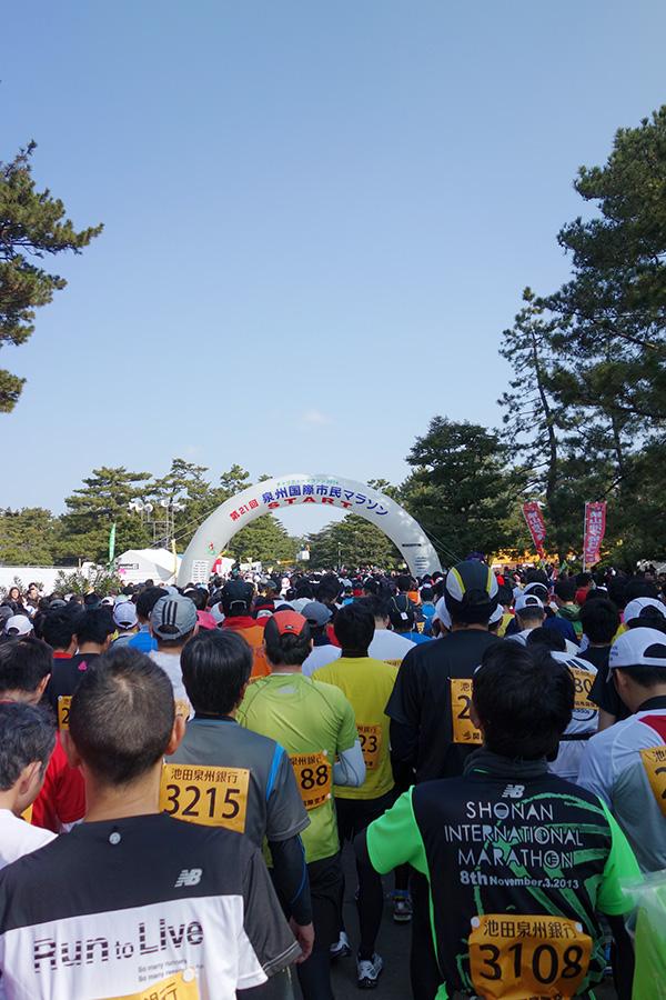2013-0216-senshu3.jpg