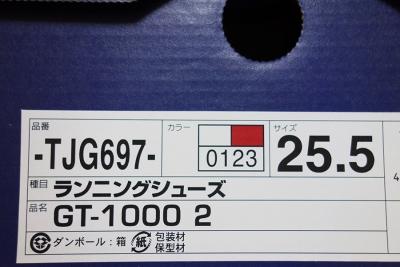 2014-0530-GT1000tag.jpg