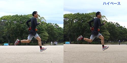 2014-0606-furiadsi.jpg
