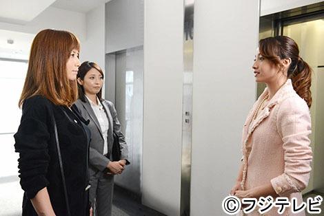 hitomiのドラマ「ファーストクラス」での画像2
