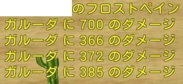 hurosuto.jpg