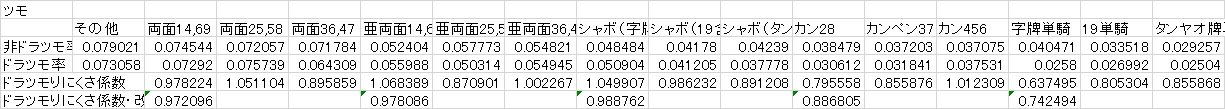 140619-03.png