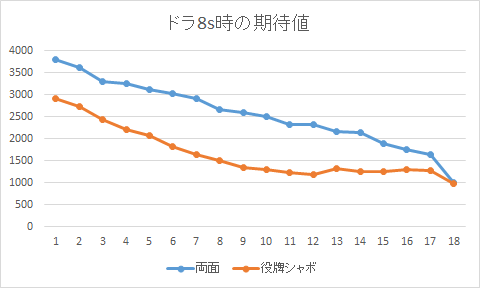 140622-04.png
