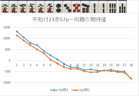 140628-09.png