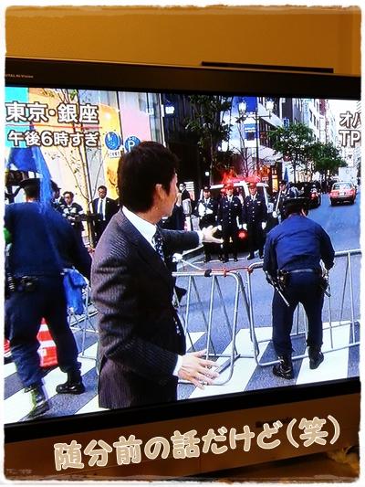 2014-04-23-21-59-28_photo.jpg