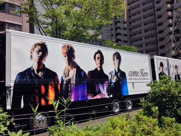 写真 2014-07-26 12 22 16