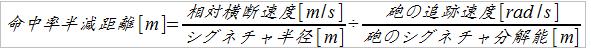 StSR_formula.png