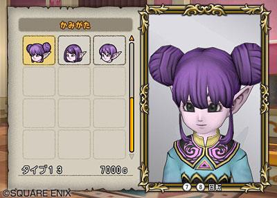 2014/05/28/エル子新髪型