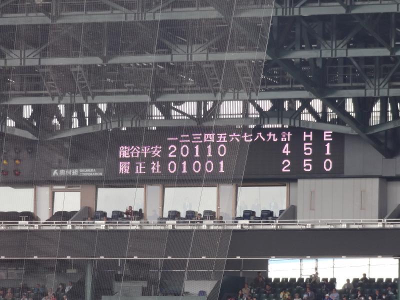 2014年センバツ決勝5回終了