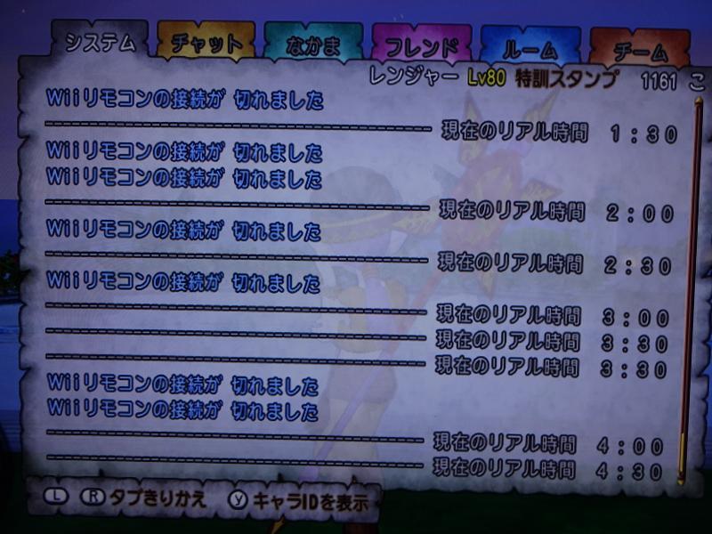 2014/04/22/喋り過ぎ
