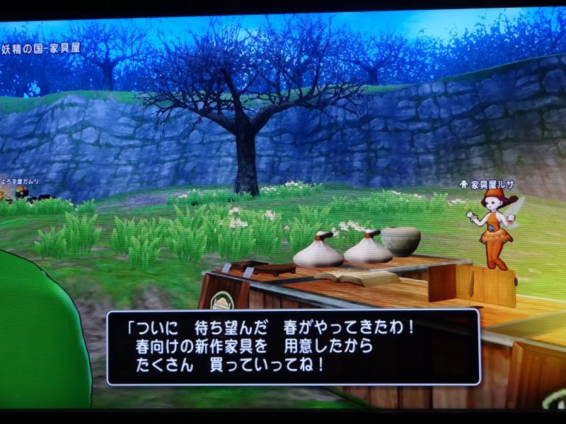 2014/04/25/どうした家具屋