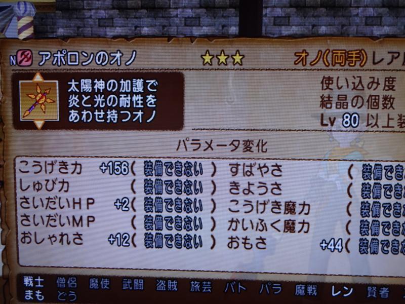 2014/05/03/栄光への第一歩