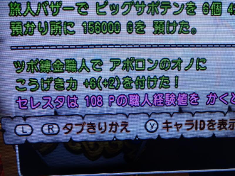 2014/05/03/よき始まり