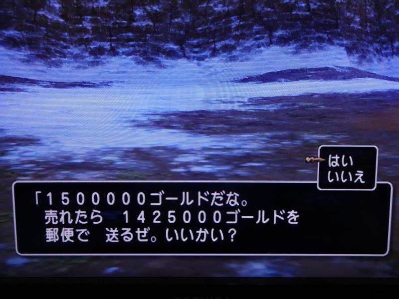 2014/05/03/大体こんな値段
