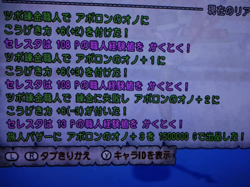 2014/05/03/事の顛末