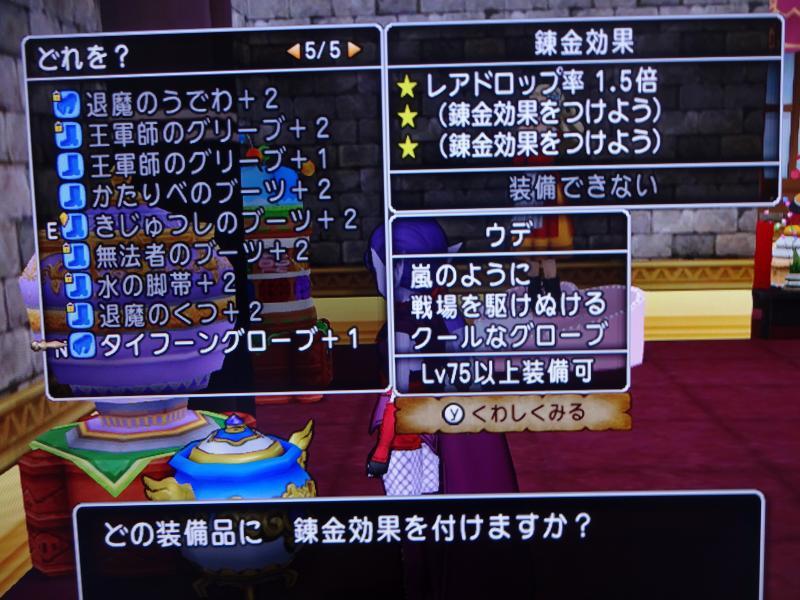 2014/05/14/夢が膨らむ