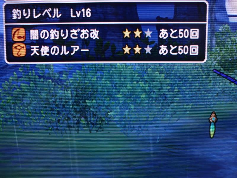 2014/05/20/良道具!