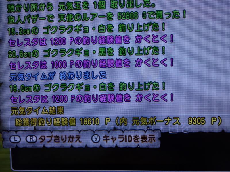 2014/05/20/できのよさ大事!