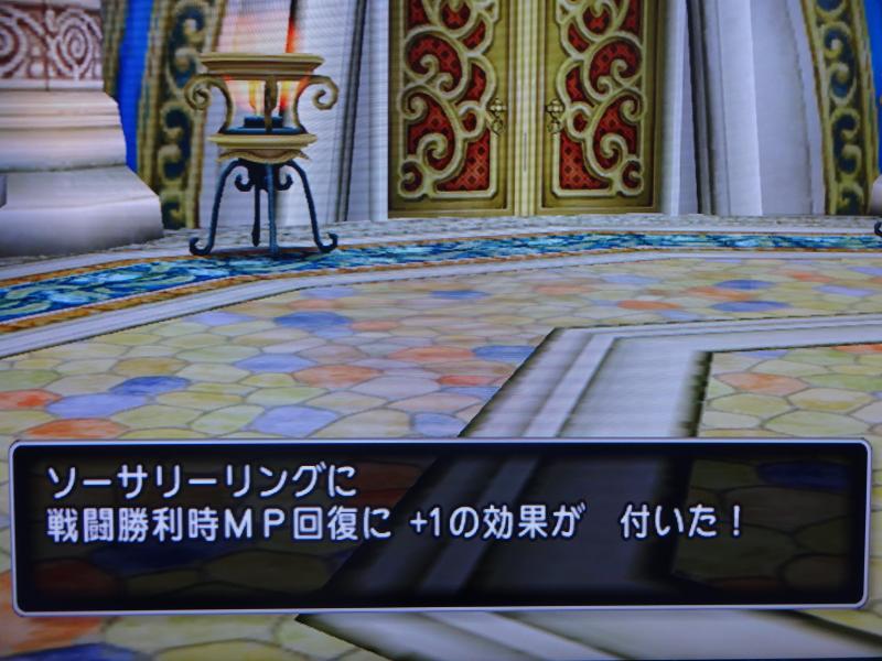 2014/05/21/きたあああああ!!!