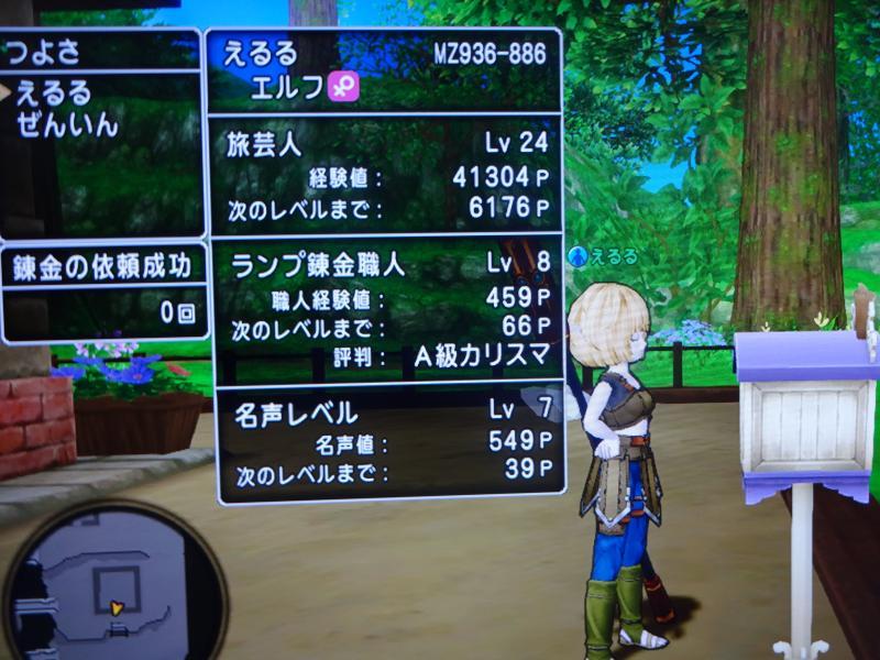 2014/05/26/A級カリスマ