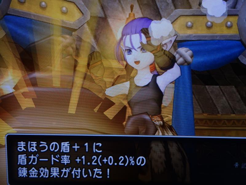 2014/05/29/ドヤ顔練金