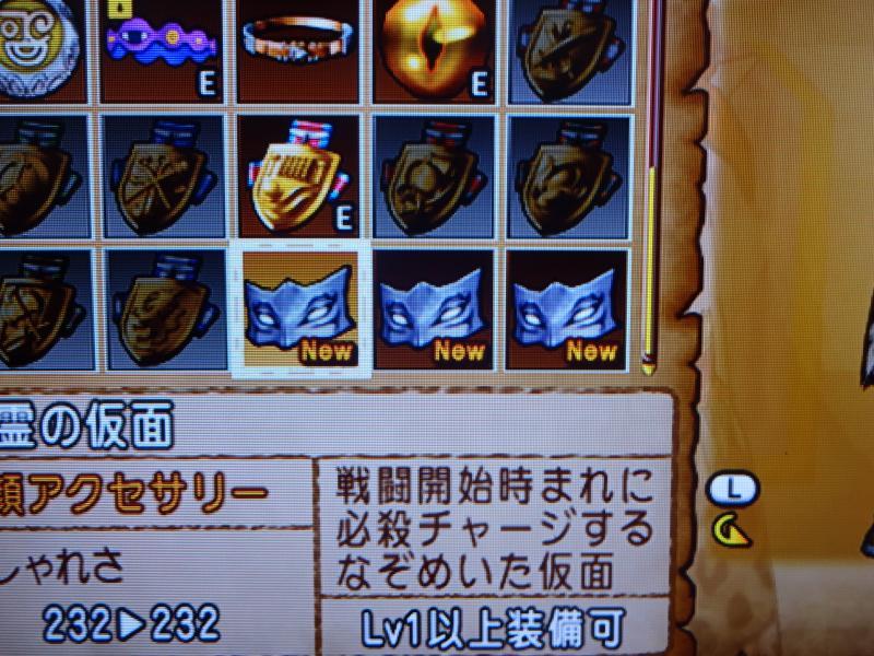 2014/06/14/仮面3つ!!!