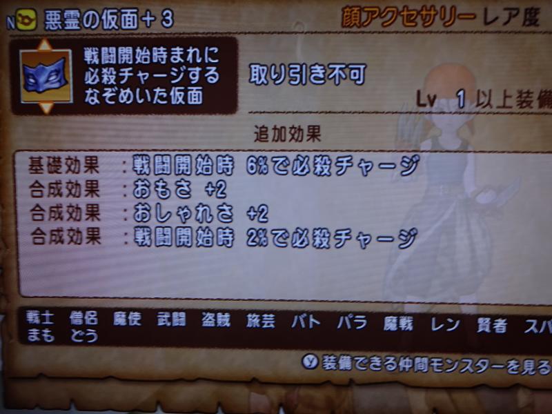2014/06/14/最終結果