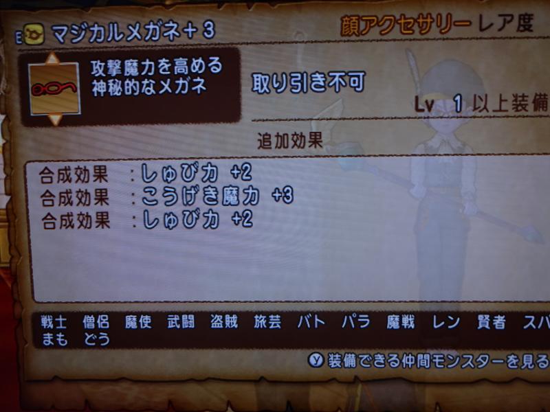 2014/06/20/そして伝説は始まった…!