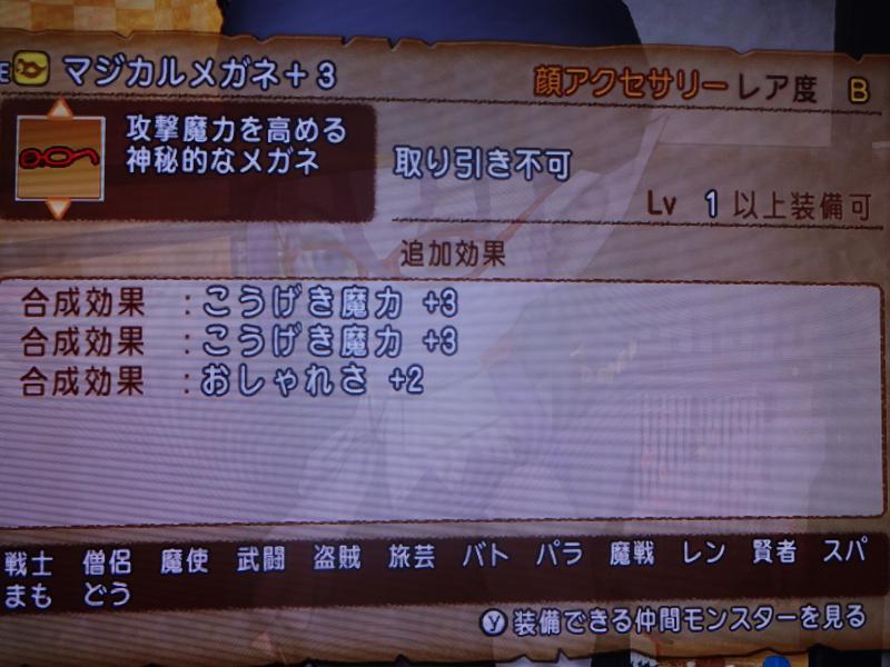 2014/06/20/最終結果