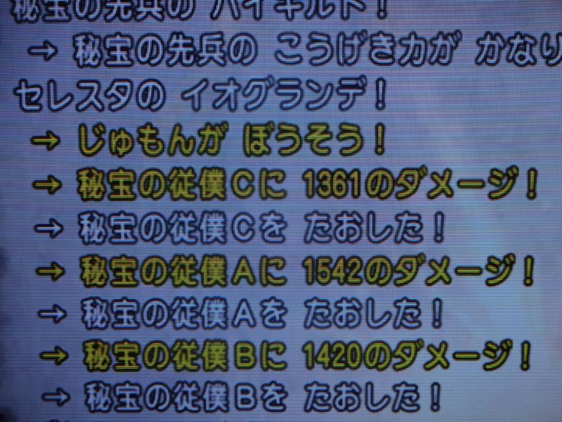 2014/06/20/イオグランデたのしいいいいい!!!