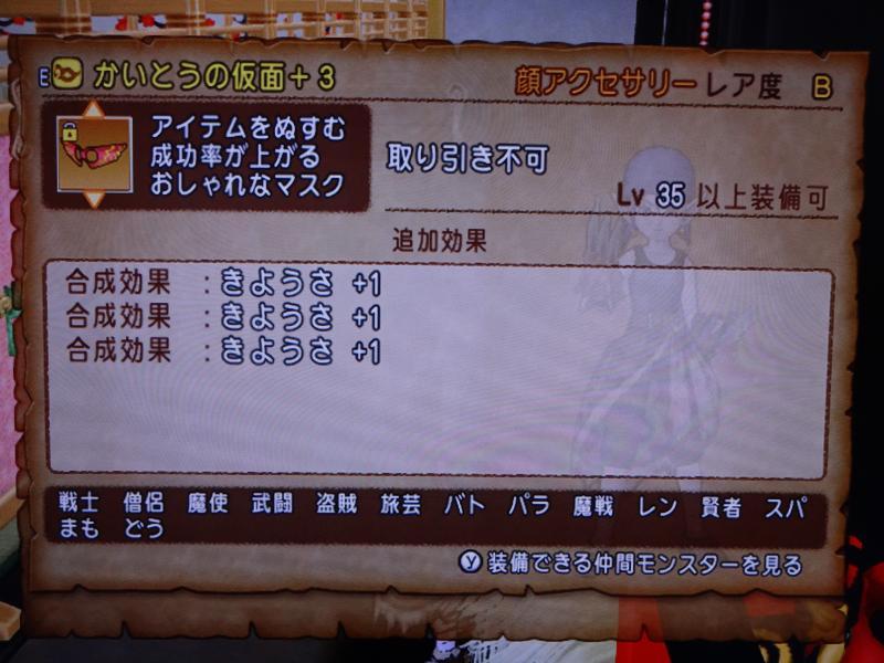 2014/07/15/理論値(遠い目