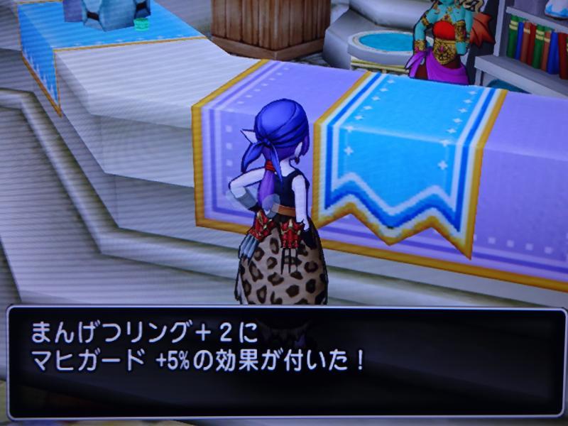 2014/07/23/リーネ仕事した!