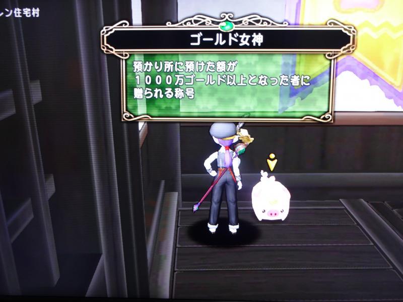 2014/08/15/ゴールド女神