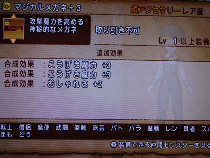 2014/08/15/終わらない泥沼