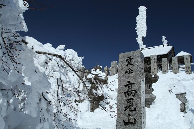 高見山にて、14